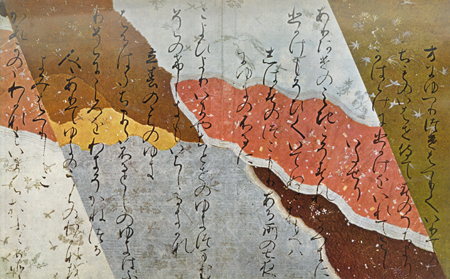 Example of 12th-century Japanese calligraphy on collage paper.