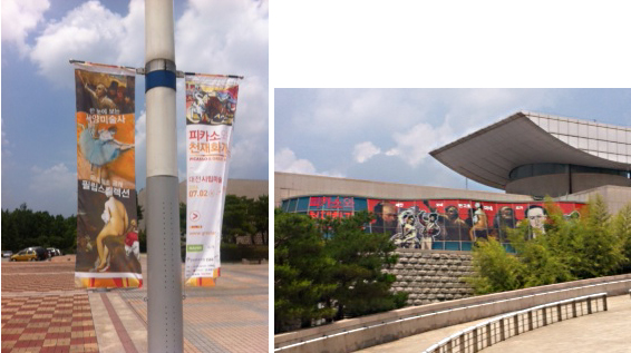 Banners featuring our Degas and Ingres, among others and the exterior of the Daejon Museum of Art. Photos: Renee Maurer