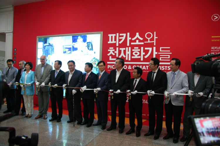 Exhibition opening at the Daejeon Museum of Art