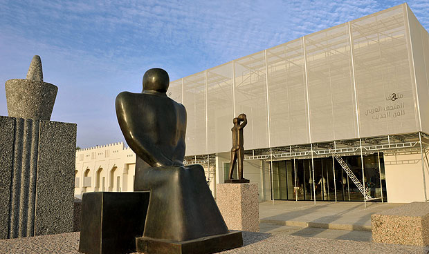 Mathaf_Arab Museum of Modern Art